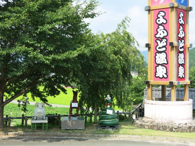 camp_yofudo_01