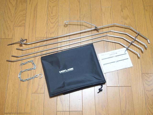 fg-pot-hanger_02