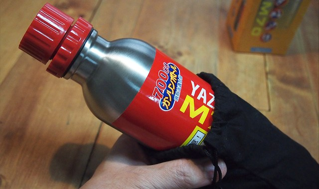 燃料ボトル