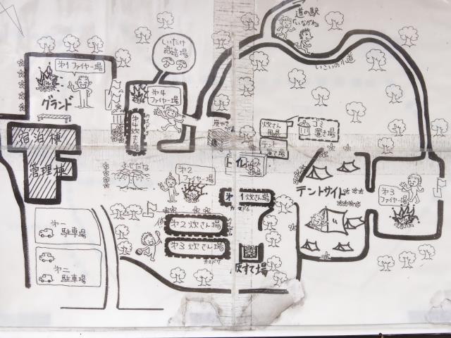 尼崎市立青少年いこいの家(場内図)