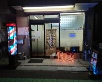 綾瀬駅メンズサロンのクリスマスイルミネーション2020!