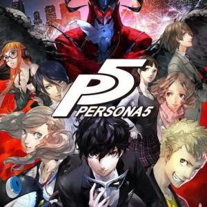 Persona 5: Box Art