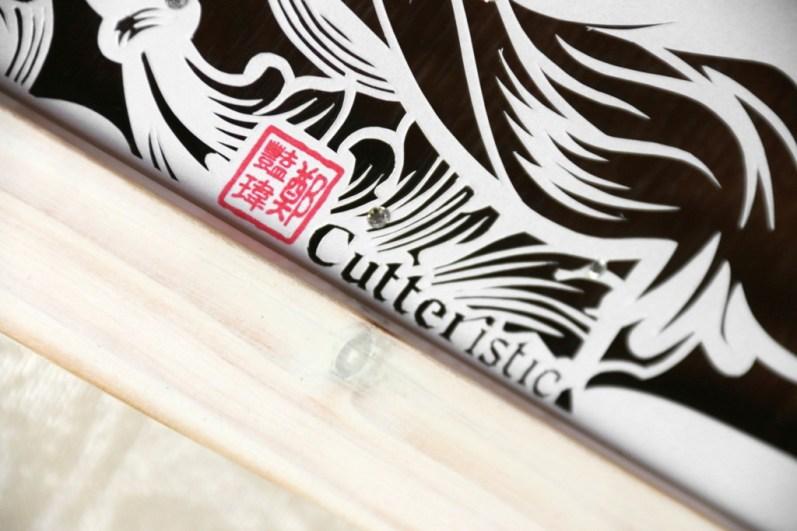 Cutteristic - Valentine Gift Dita 6