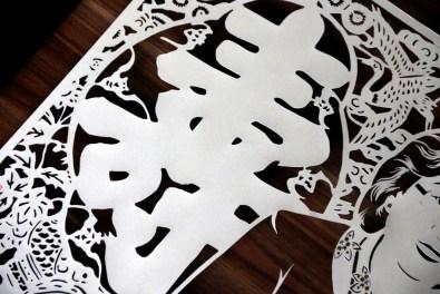 Cutteristic - Wedding Anniversary Gift Jonas Jahja Amalia Medion 4