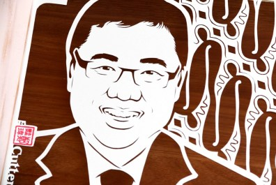 Cutteristic - Anak Agung Gede Ngurah Puspayoga Menteri UKM 2