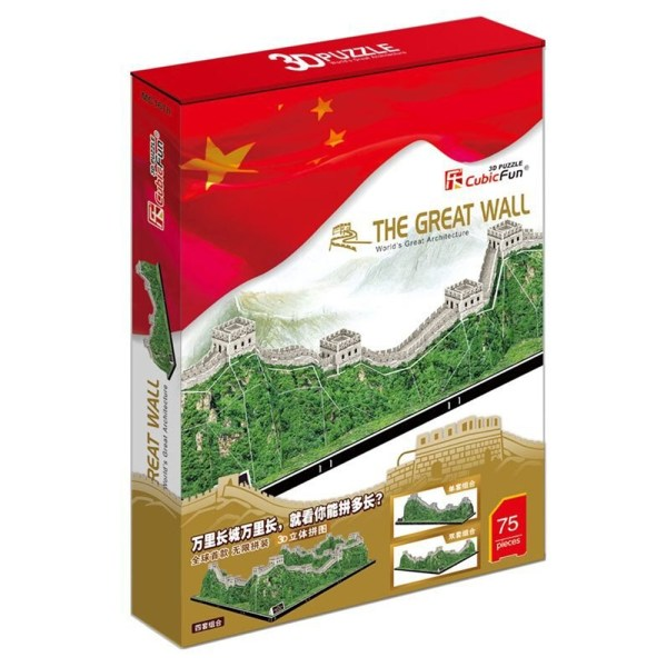 CF – 75 PIEZAS – THE GREAT WALL