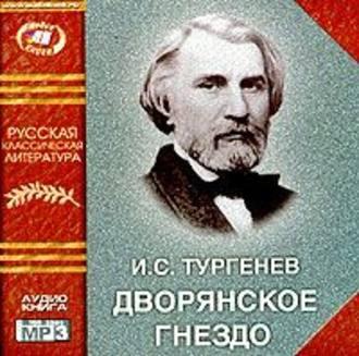 «Дворянское гнездо»: краткое содержание романа Тургенева ...