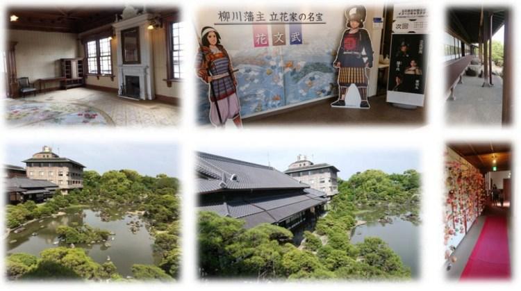 【遊記】北九州-立花史料館-[日本][北九州]