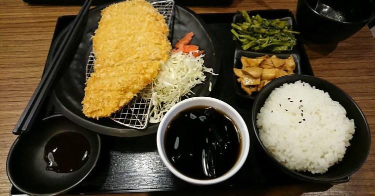 【食記】井風-日式料理店-[中和區][遠東工業園區附近]