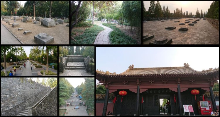 【遊記】南京景點-明故宮公園-[中國][南京]