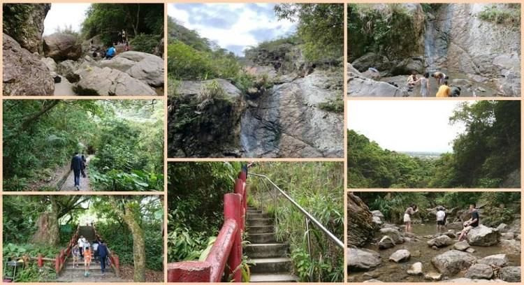 【遊記】宜蘭景點-猴洞坑瀑布-[宜南][礁溪]