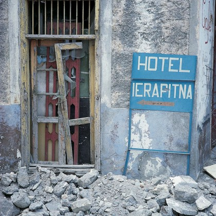 Public Image No. 14 • Ierapitna, Greece • Photo: Joanne Kinsey-Calori
