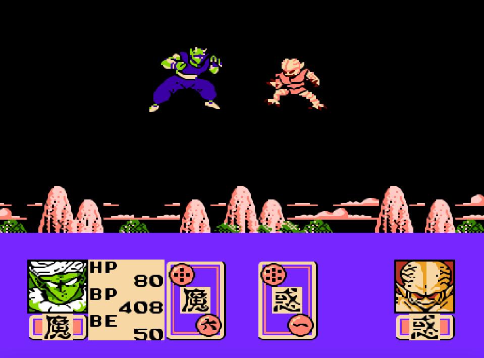 Dragon Ball Z: Kyoushuu! Saiya Jin
