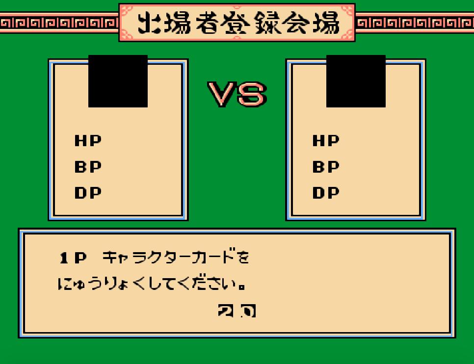 Dragon Ball Z: Gekitou Tenkaichi Budokai nhân vật trong game