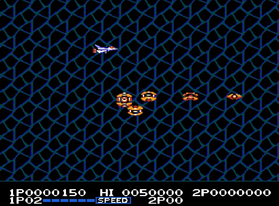 Game NES lifeforce