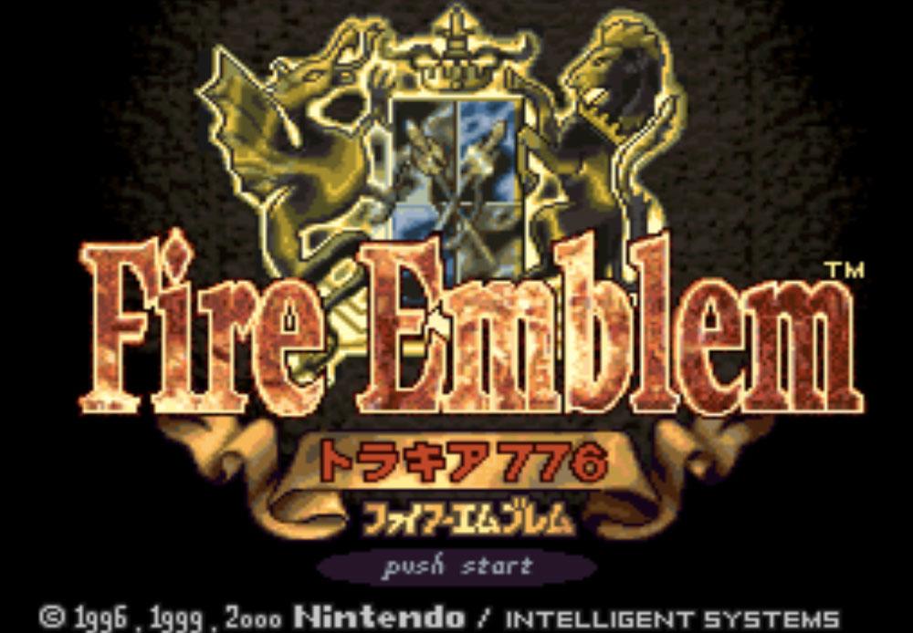 Fire Emblem - Thraki 776