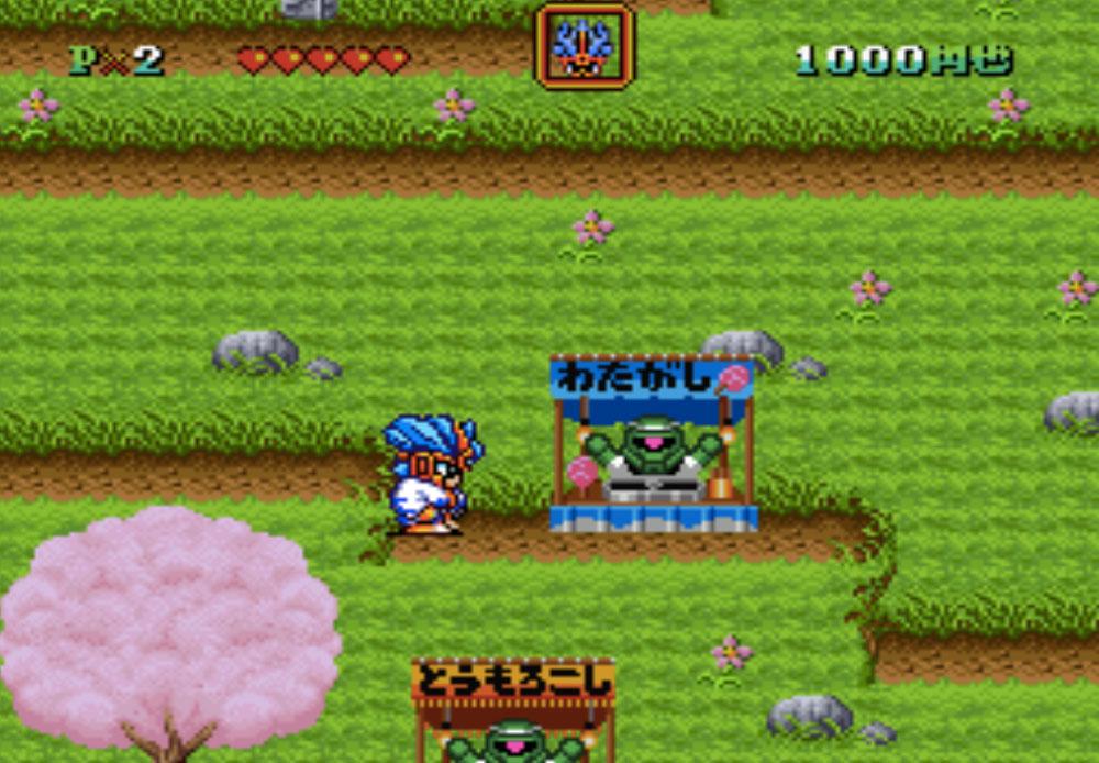 Great Battle Gaiden 2