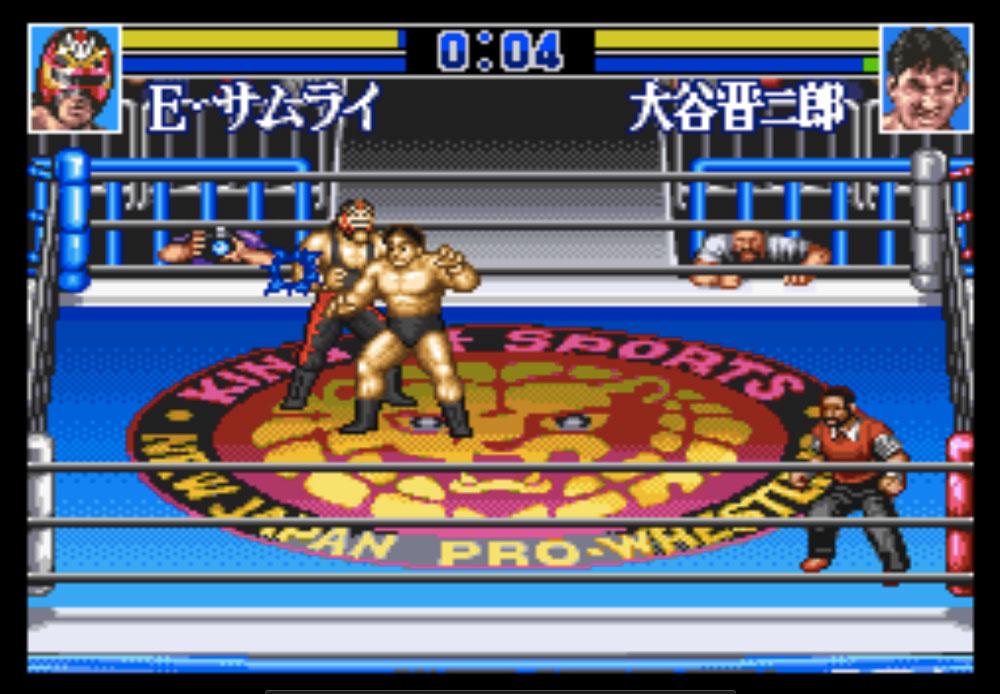Shin Nippon Pro Wresling '95