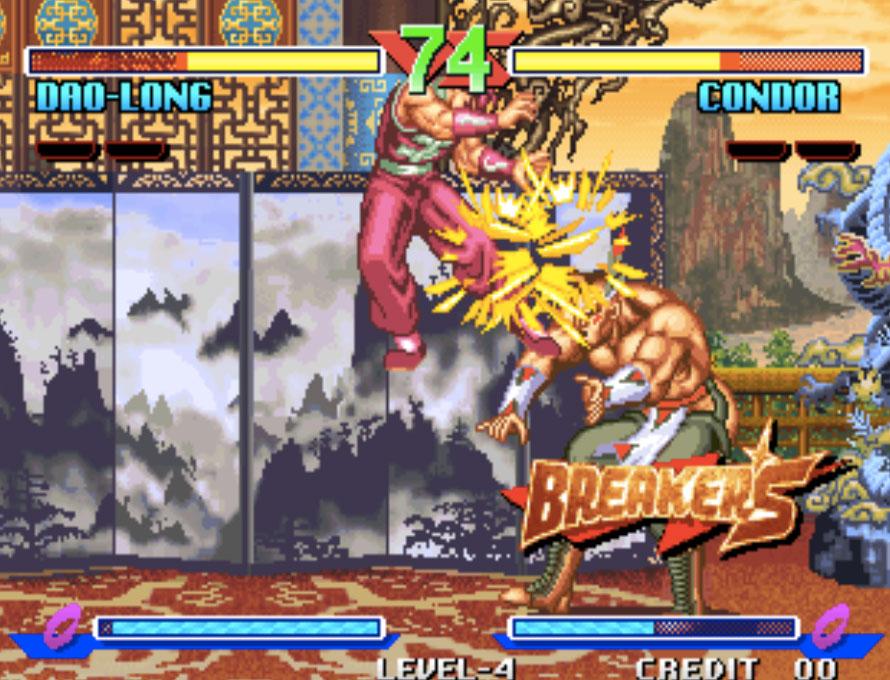 Breaker's Neo Geo Games P1