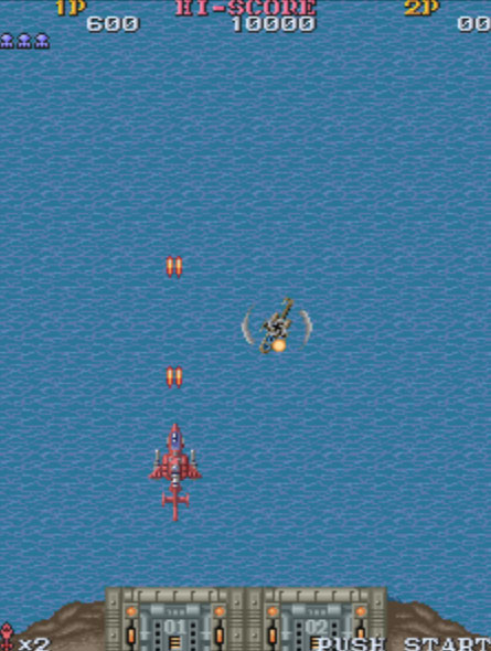 Ashura Blaster MAME Games P2