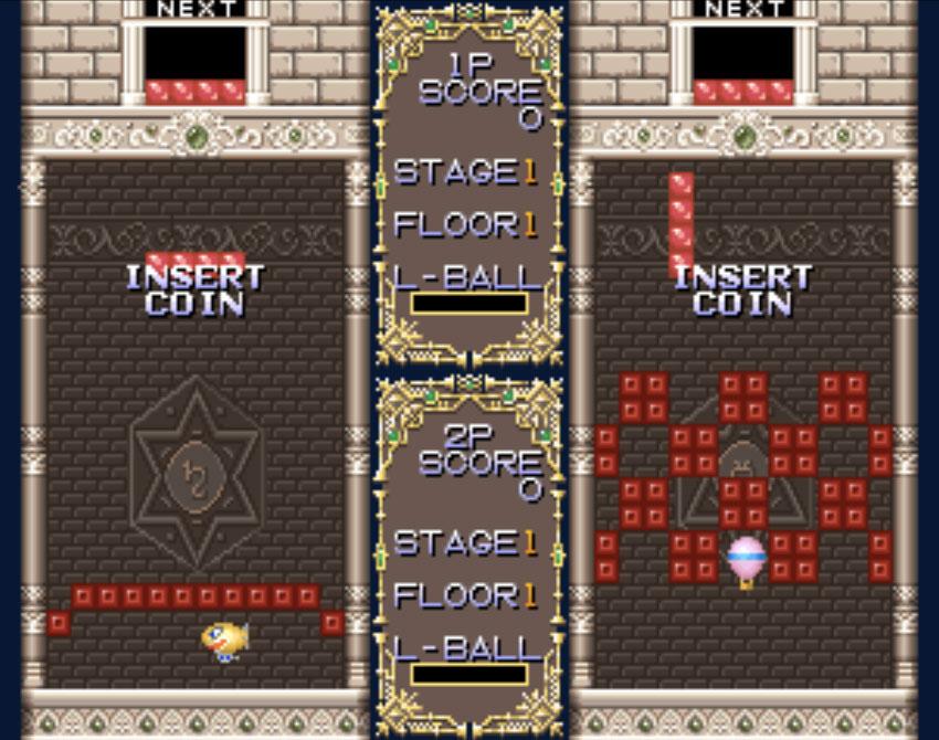 Puzzled Neo Geo Games P3