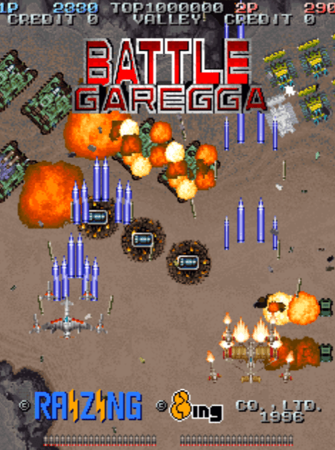Battle Garegga MAME Games P3