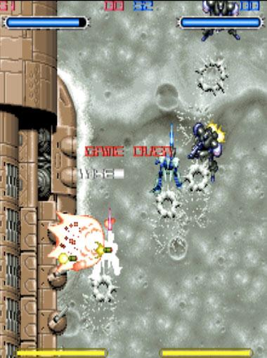 Cybattler MAME Games P6