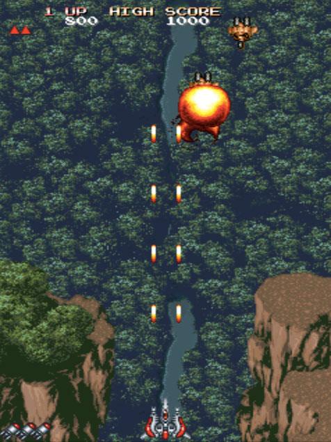 Daioh MAME Games P7