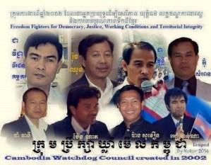 Members of CWCI Cambodia 2002