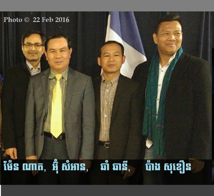 Photo 2016 (From left): Men Nath, Um Sam An, Chham Chhany, Pang Sokhoeun