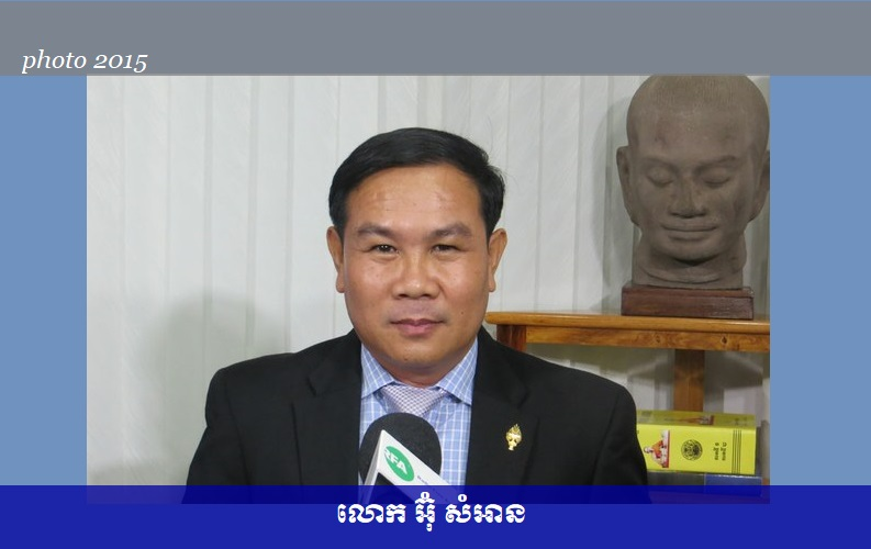 Photo 2015: Um Sam An, Cambodia Border Activist and MP
