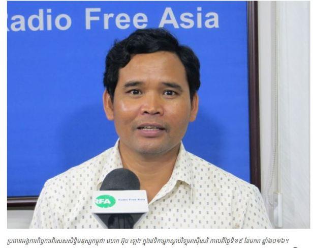 Ouch Leng - Cambodia Environment Activist