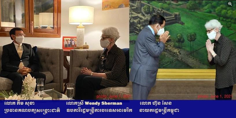 US State Department Wendy Sherman met Hun Sen & Kem Sokha