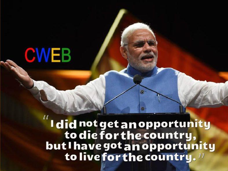 Narendra-Modi-Quote-8