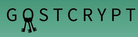 GostCrypt