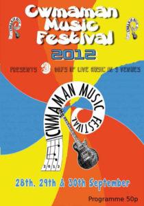 2012 Program Cover