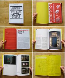 Activist Imagination catalog