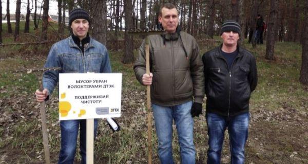 Сотрудники ДТЭК Луганская ТЭС поддержали акцию «Чистый ...