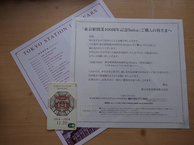 R0014271