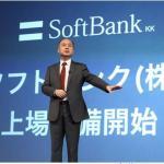 ソフトバンク、「主力子会社IPO」の勝算と懸念