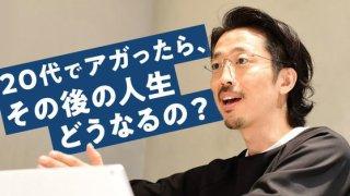 「5億円稼いだら辞めると決めていた」カカクコム