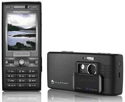 Mi experiencia con el Sony Ericsson K800i