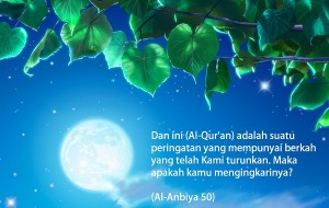 back-to-quran