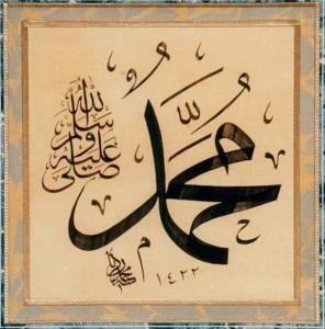 nabi-muhammad