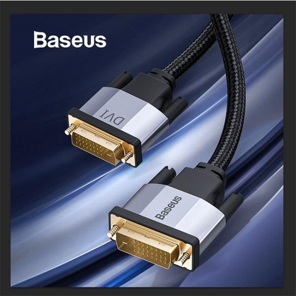 Baseus Enjoyment Series DVI Bidirectional Cable 2