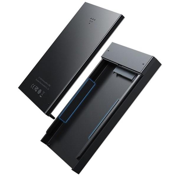 Baseus Full Speed Series 2.5 HDD Enclosure 2