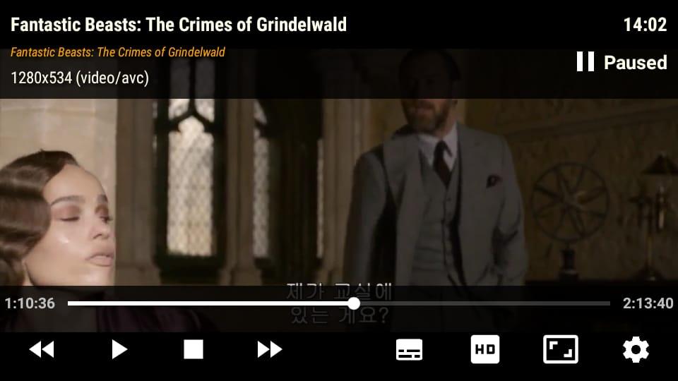 Phoenix TV Screenshot