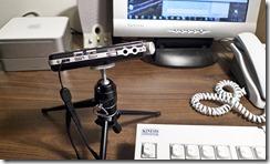 mic setup