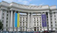 Рейдери захопили Громадську раду при Міністерстві закордонних справ України