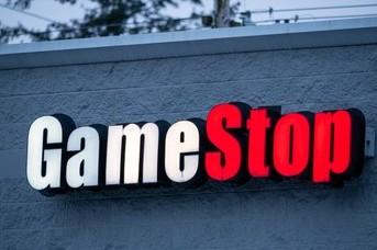 GameStop GME Stock Latest Update 2021